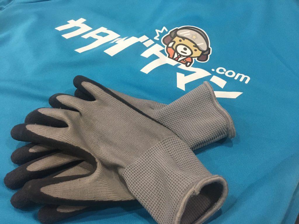 「ポロシャツ×カタヅケマン」:デザインサンプル(コピーマック)