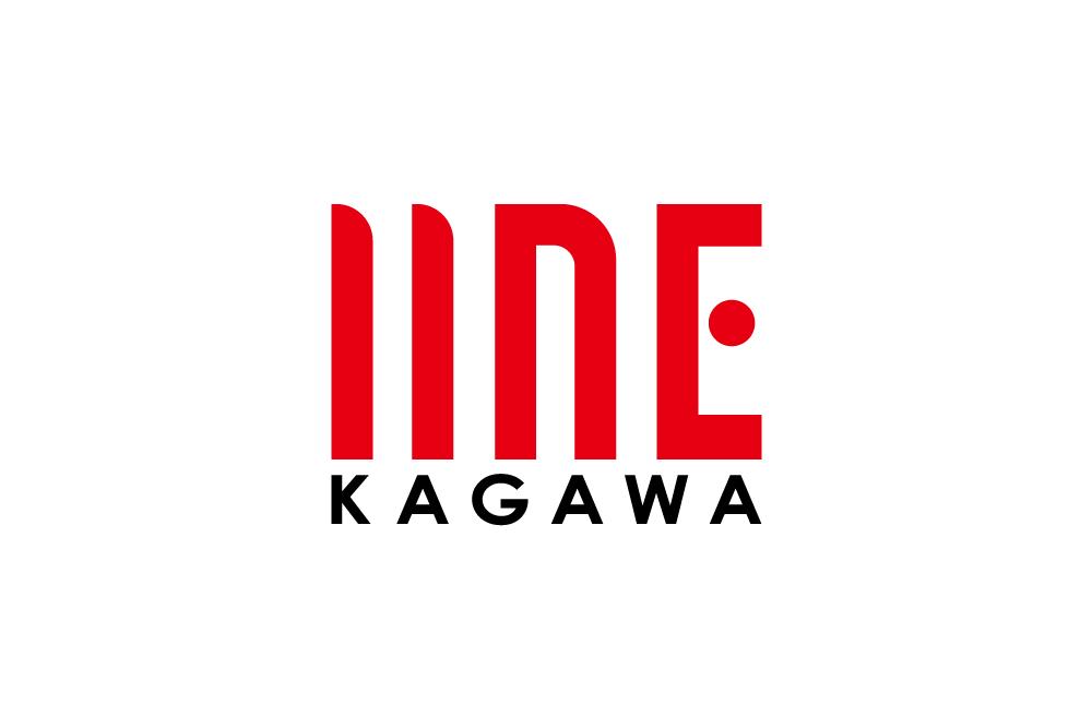 「ロゴデザイン × IINE香川」:デザインサンプル(コピーマック)