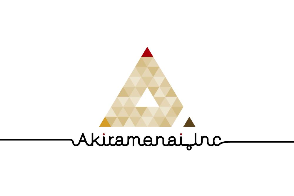 「ロゴデザイン×あきらめない」:デザインサンプル(コピーマック)