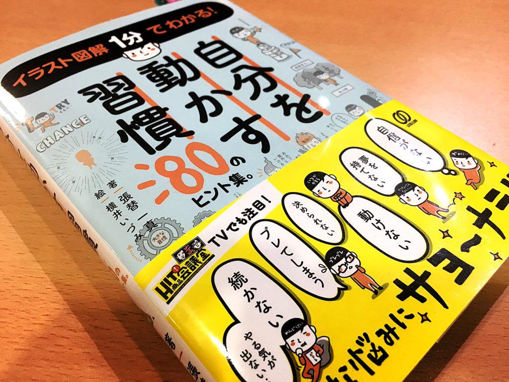 「ブックデザイン × ゲラ組」:デザインサンプル(コピーマック)