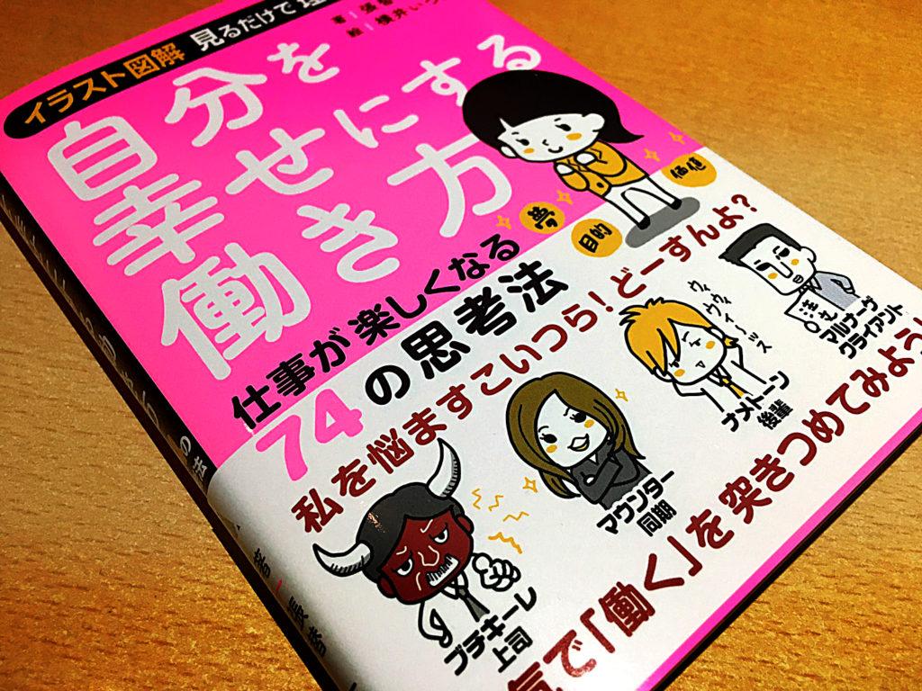 「新刊ブックデザイン」:デザインサンプル(コピーマック)
