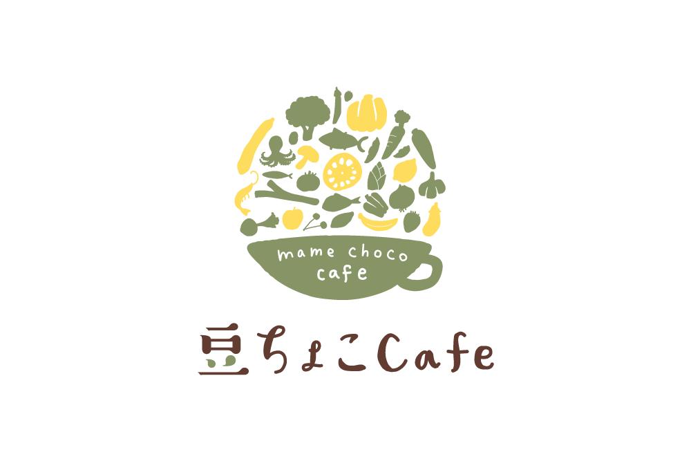 「ロゴデザイン × 豆ちょこカフェ」:デザインサンプル(コピーマック)