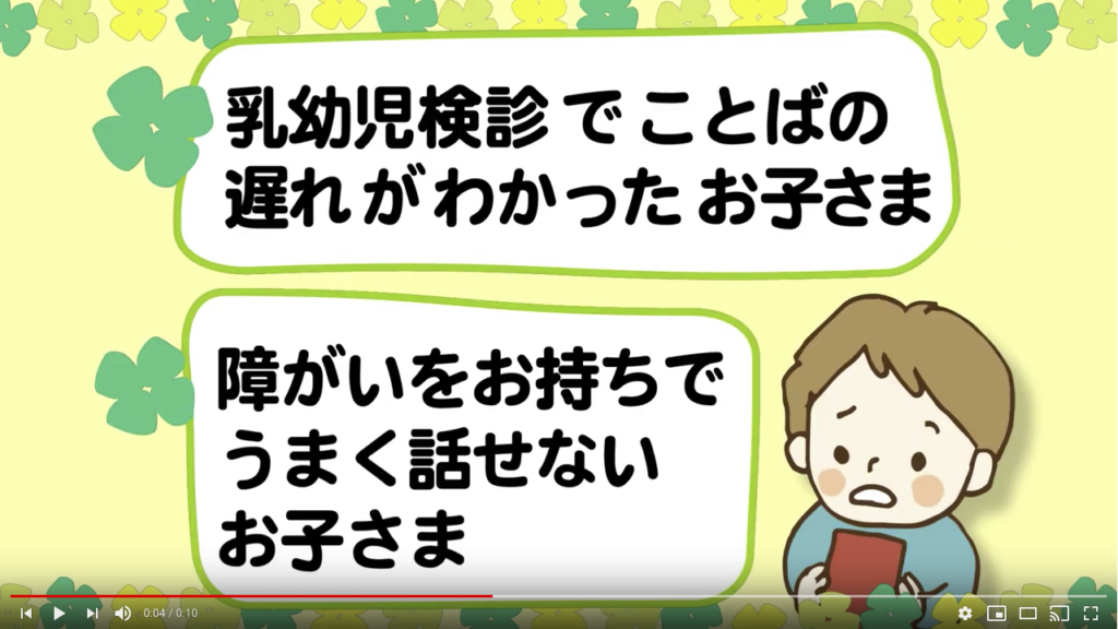「10秒動画② × 屋外VISION」:デザインサンプル(コピーマック)