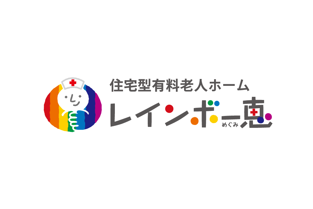 「ロゴデザイン × レインボー恵」:デザインサンプル(コピーマック)