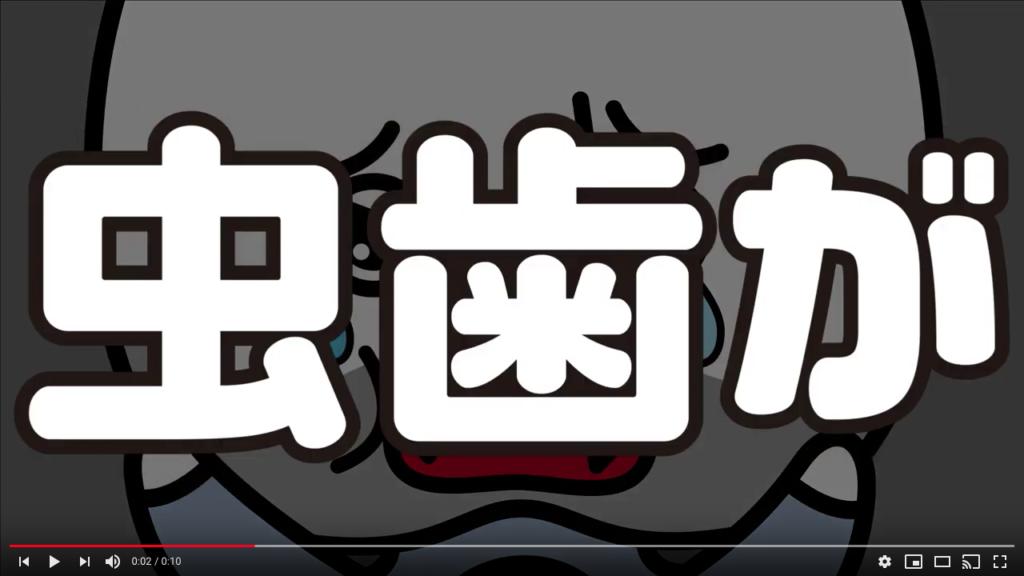 「10秒動画① × 屋外VISION」:デザインサンプル(コピーマック)