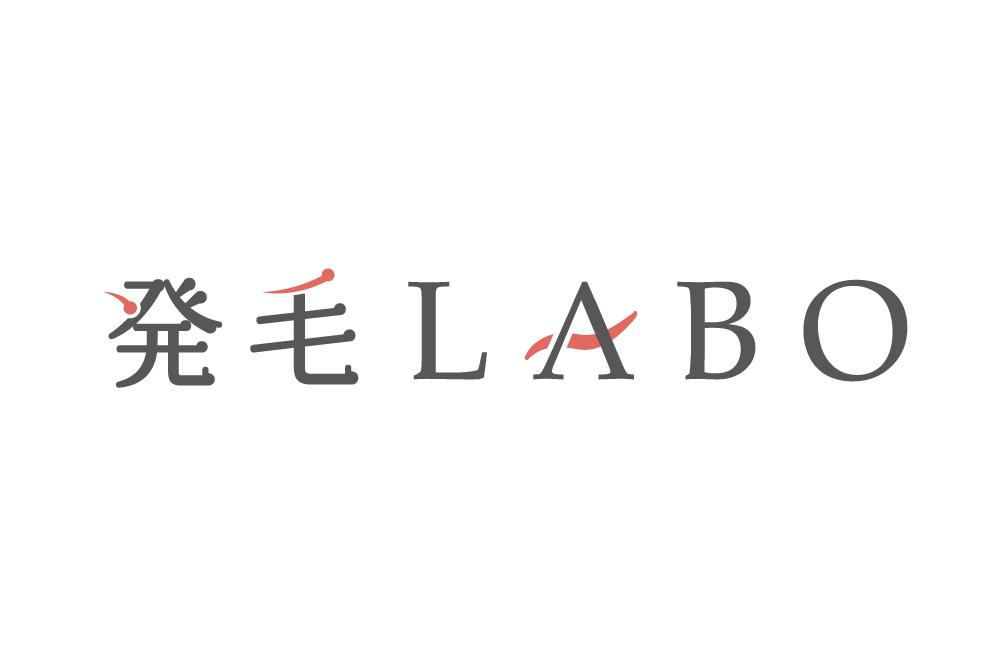 「ロゴデザイン×発毛LABO」:デザインサンプル(コピーマック)