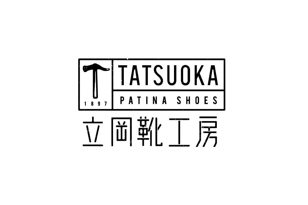 「ロゴデザイン×立岡靴工房」:デザインサンプル(コピーマック)