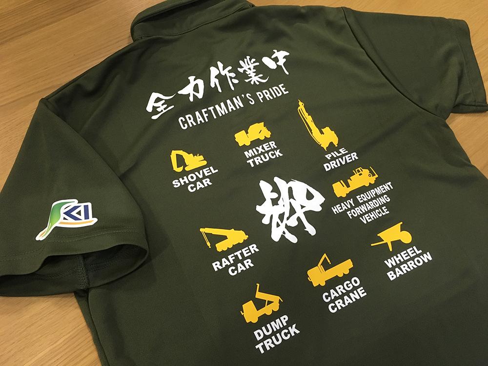 「ポロシャツ×IKI建設」:デザインサンプル(コピーマック)