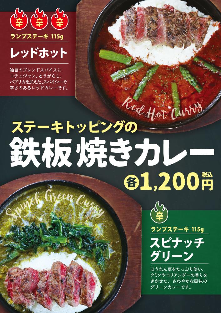 「ポスター×3代目アミーゴ森崎」:デザインサンプル(コピーマック)