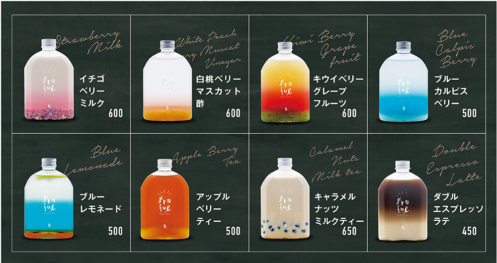 「メニュー×Cafe et」:デザインサンプル(コピーマック)