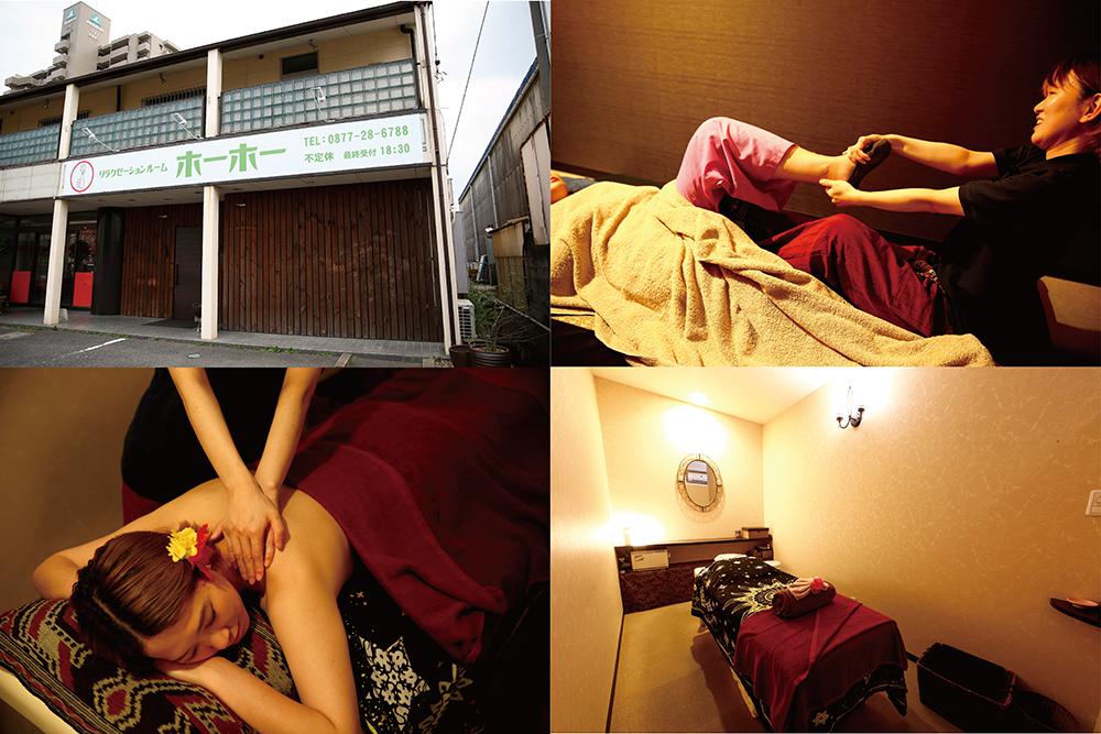 「撮影 × Relaxation room ホーホー」:デザインサンプル(コピーマック)