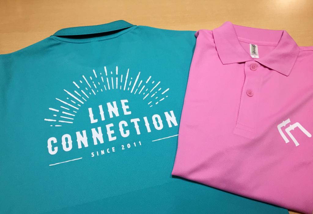 「ポロシャツ×LINE CONNECTION」:デザインサンプル(コピーマック)