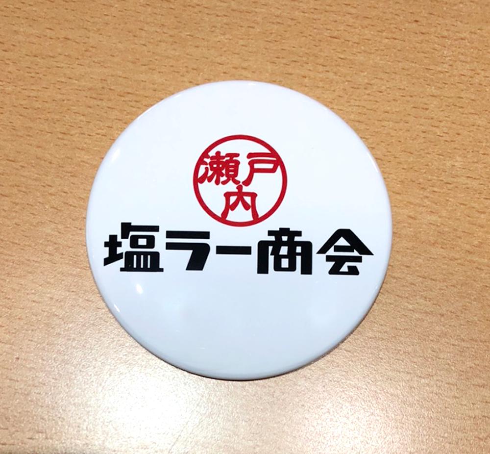 「缶バッヂ × 塩ラーメン商会」:デザインサンプル(コピーマック)