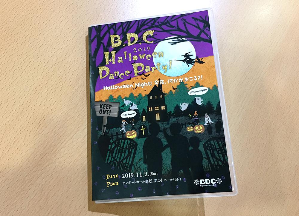 「DVDジャケット×B.D.C」:デザインサンプル(コピーマック)