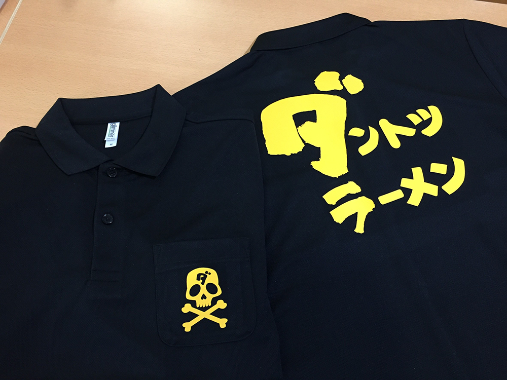 「ポロシャツ × ダントツラーメン」:デザインサンプル(コピーマック)