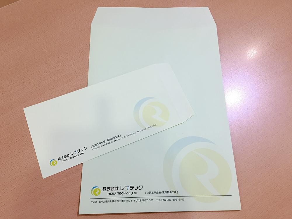 「封筒×株式会社レナテック」:デザインサンプル(コピーマック)