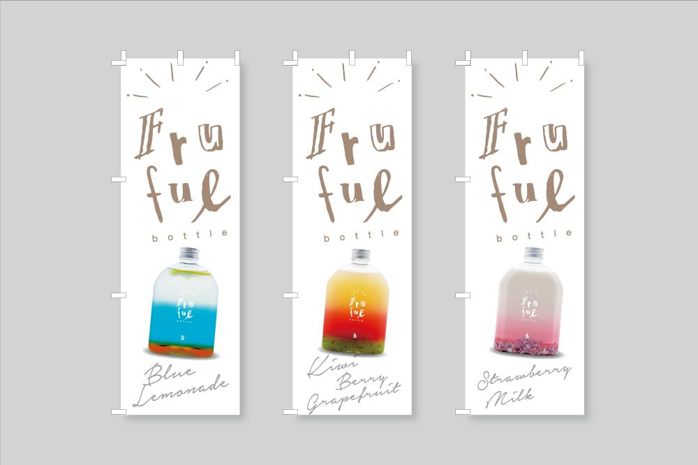 「のぼり×Cafe et」:デザインサンプル(コピーマック)