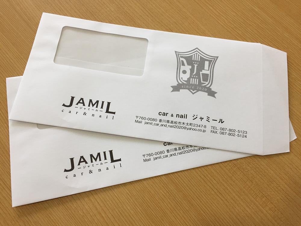 「封筒×カー&ネイル ジャミール」:デザインサンプル(コピーマック)