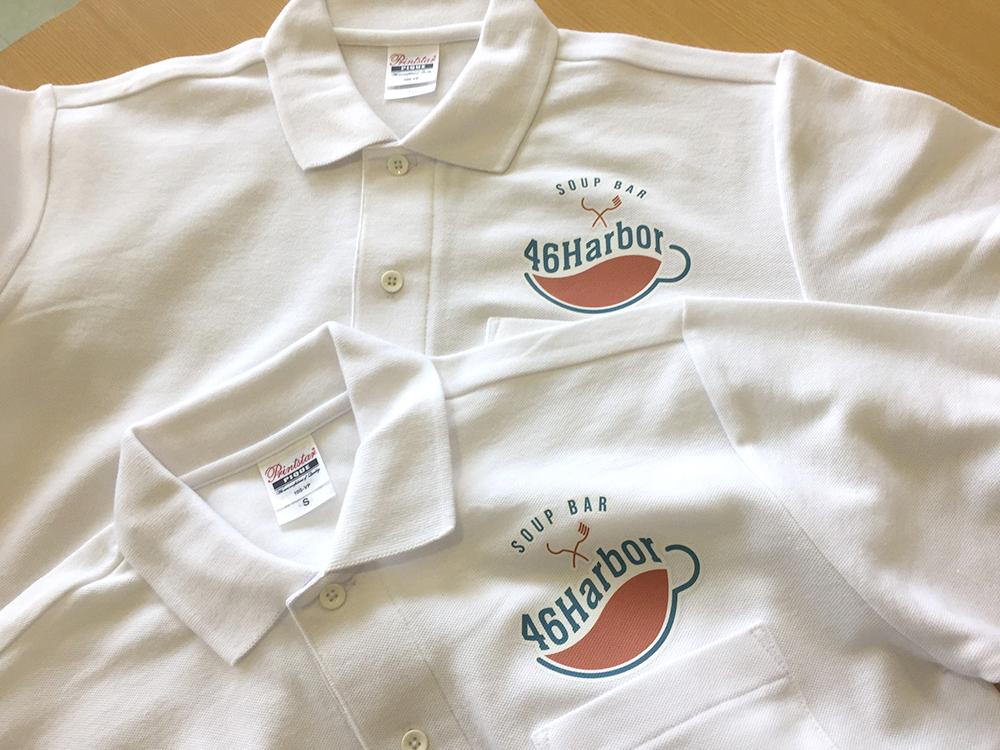 「ポロシャツ×46Harbor」:デザインサンプル(コピーマック)