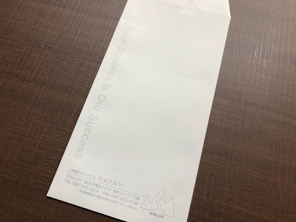 「封筒×ジョブルン」:デザインサンプル(コピーマック)
