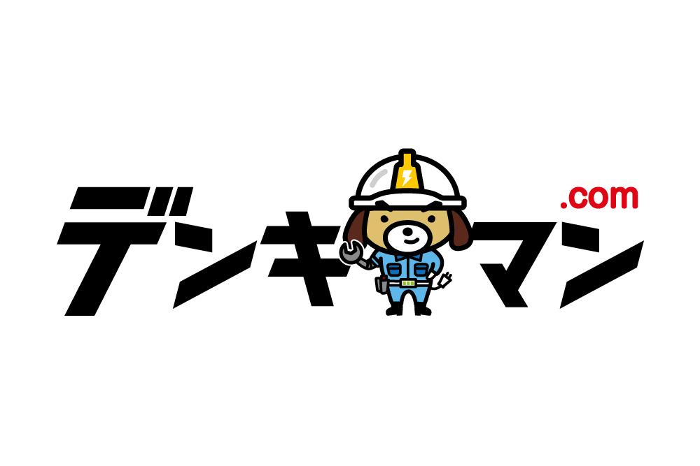 「ロゴ×カガワ デンキマン」:デザインサンプル(コピーマック)