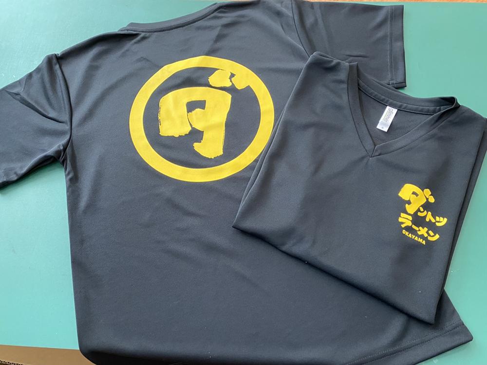 「Tシャツ×ダントツラーメン」:デザインサンプル(コピーマック)