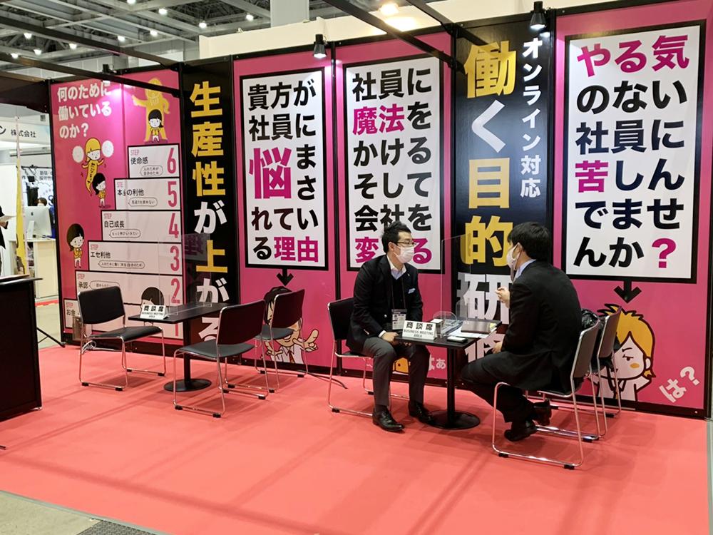 「展示会ファサードin東京ビッグサイト×株式会社あきらめない」:デザインサンプル(コピーマック)