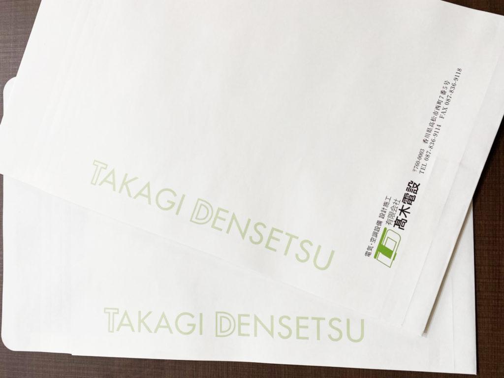 「角2封筒 ㈲髙木電設様」:デザインサンプル(コピーマック)