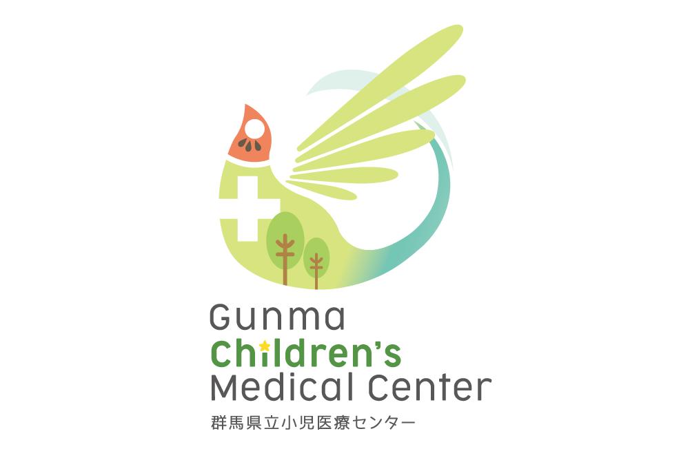 「ロゴ×群馬県立小児医療センター」:デザインサンプル(コピーマック)