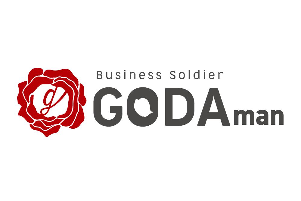 「ロゴ×Business Soldier GODAman」:デザインサンプル(コピーマック)