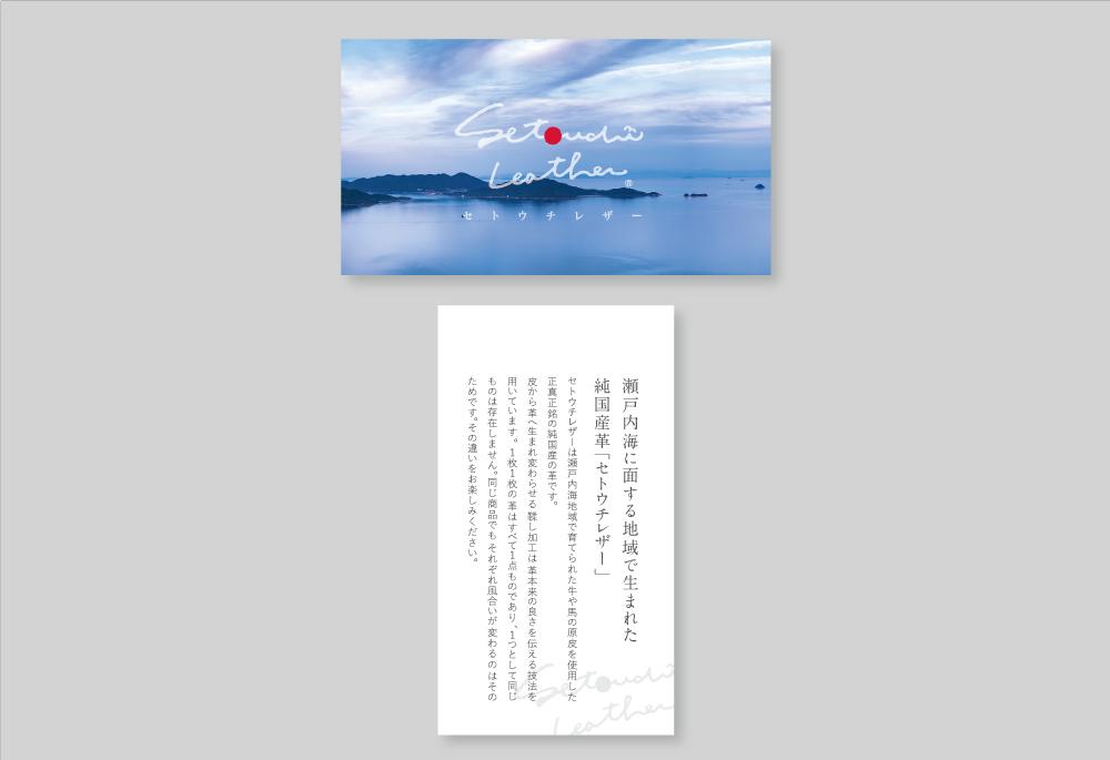 「タグ×株式会社カワニシカバンプロダクト」:デザインサンプル(コピーマック)