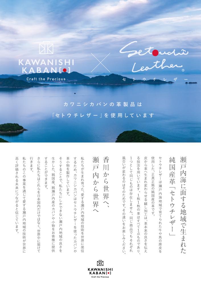 「POP×カワニシカバン」:デザインサンプル(コピーマック)