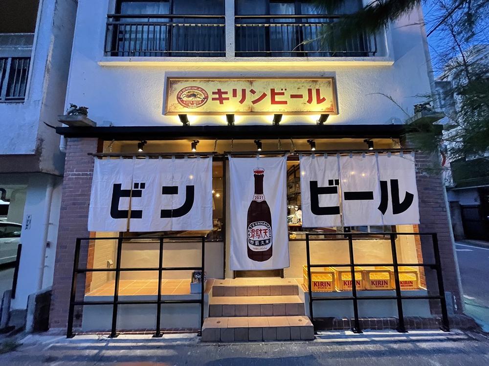 「のれん×ビンビール酒場 韋駄天」:デザインサンプル(コピーマック)